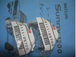 NISMO Rod Bearings/Bushing Set(Standard)