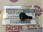 Washer Nozzle Black (Genuine/B110 Datsun 1200 Ute)