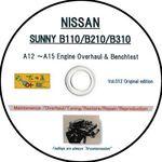 日産 A型 OHV 組付 DVD マニュアル 廉価版