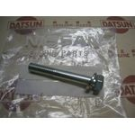 Oil Pump Bolt M8-55mm (Nissan Genuine)