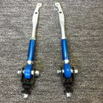 CUSCO Pillow Ball Tension Rods (Datsun 1200 Ute/Adjustable)