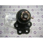 Ball Joint (Datsun 1200 Ute)
