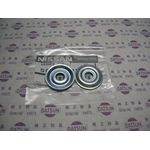 Stabilizer Thrust Washers (Genuine /B110)