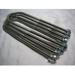 U Bolts (Stainless steel/4 Bolts)