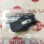 Distributor Rotor Head (Genuine/Point Specification/Datsun 1200 Ute-Middle Models)
