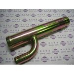 Water Suction Pipe with Heater Joint (Genuine)