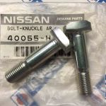 Knuckle Arm Bolts (Genuine/B110 B210 Datsun 1200 Ute)