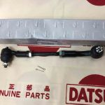 Steering Side Rod Assembly LH (Genuine/B110 Datsun 1200 Ute)