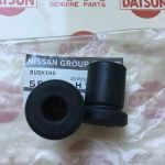 Leaf Shackle Rear Lower Bushing (Genuine/B110 Datsun 1200 Ute)