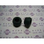 Suspension Absorber bushing Rubbers (Genuine/B10 B110-Coupe)
