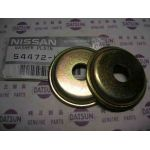 Tension Rod Special Washers (Genuine/B10 B110)