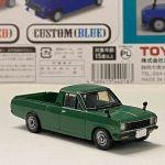 1/64 Datsun 12000 Ute Late Sunny Truck (GB122/Green/Stock Factory Style)