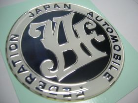 JAF Offcial Resin Badge