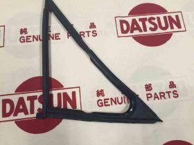 Weatherstrip 1/4 Ventilator Rubber LH (Genuine/B110 Datsun 1200 Ute)