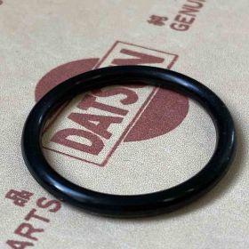 Distributor O-ring (Genuine)