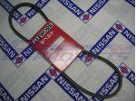 A14 A15 Fan Belt 980mm (Nissan Genuine)