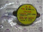 Radiator Cap (Genuine)