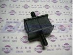 Exhaust Tube Mounting Rubber (Genuine/KB10 SP/SR311)
