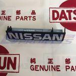 NISSAN Grille Badge/Grille Emblem (Genuine/Datsun1200 Ute)