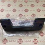 Arm Rest Comp (Genuine/B110 Datsun 1200)
