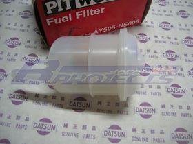 Fuel Strainer (Nissan Genuine)