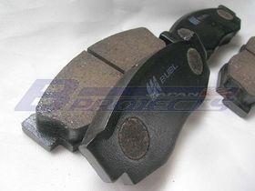 Brake Pads (Datsun 1200 Ute Late Model)