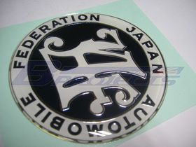 JAF Offcial Resin Badge
