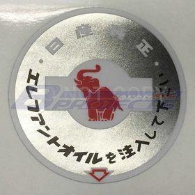 Elephant Oil Sticker