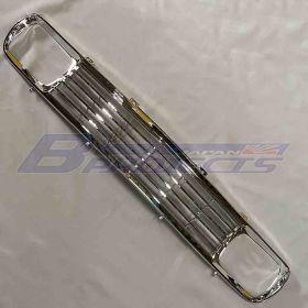 Chrome Radiator Grille (Datsun 1200 Ute/Late Models)